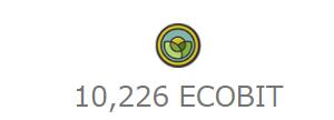 ICO投資してみた。Part3(Ecobit)