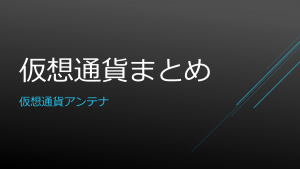 【CC】Coincheck 214【コインチェック】